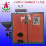 1噸生物質蒸汽發生器水泥製品蒸養用廠家生產定製