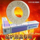 ferro福禄测温环窑炉测温环MTH