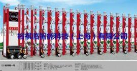上海松江区电动伸缩门安装厂家 裕祺临智能科技