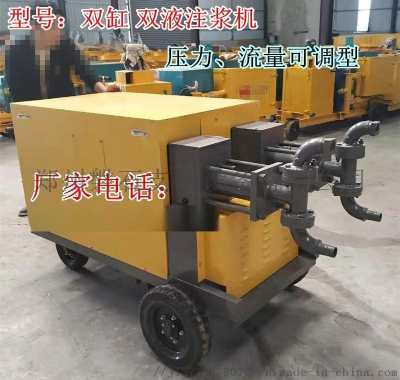 江苏坑道钻机 全液压钻机坑道钻机 双液注浆钻孔设备