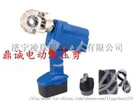 济宁鼎诚低价供应手提式充电液压钳,便携式电动液压钳