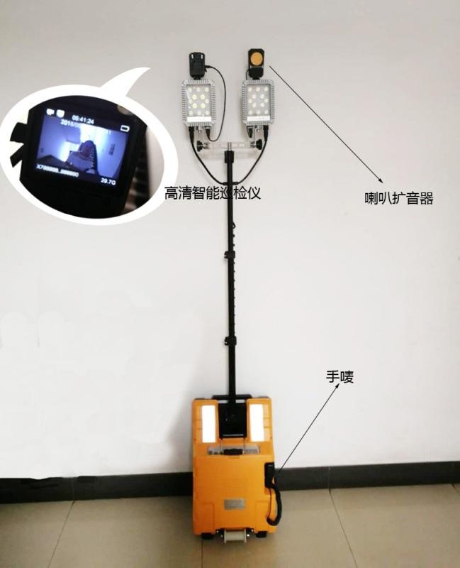 LY8301多功能移动照明系统