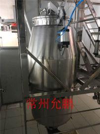 厂家长期供应多功能提取罐