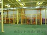 平台升降机简易固定货梯双体固定高空举升机机械厂家
