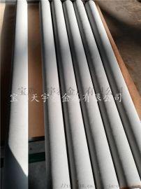 厂家供应钯炭催化剂回收不锈钢金属粉末烧结滤芯