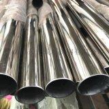 深圳不锈钢装饰管,光面201不锈钢装饰管