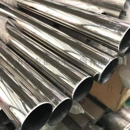 贵州不锈钢圆管厂家直销,304不锈钢焊管