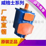 25VQTAS12A-2202BA20R 威格士叶片泵