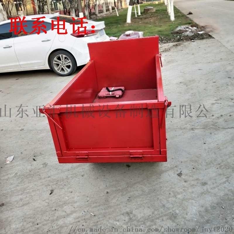 农用履带运输车 1t小型手扶履带车