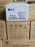 西安市聖陽蓄電池SP12-24原裝現貨總代理報價