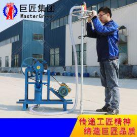 小型家用打井机SJD电动打水井机手持式水井钻机