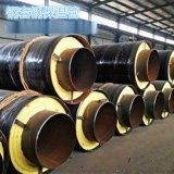 晋城预制蒸汽保温管,钢套钢保温管