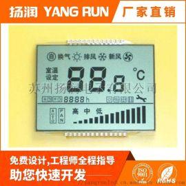 厂家直供空调面板液晶显示屏