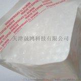 天津26*36+4(75只/包)啞光膜氣泡信封袋