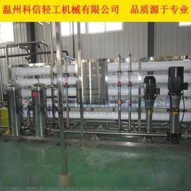 5T/H果汁饮料前处理设备 自动化果汁灌装生产线
