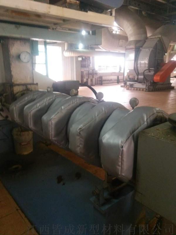 豆粉机可拆卸式保温套