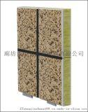 装饰保温一体板,岩棉一体板