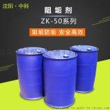 油田油井採油緩蝕阻垢劑