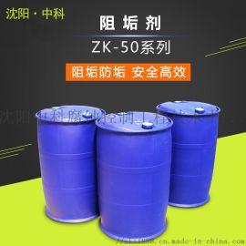 油田油井采油缓蚀阻垢剂