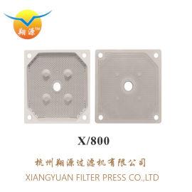 压滤机滤板 聚丙烯材质水处理滤板 板框滤板