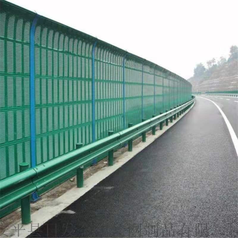 金屬聲屏障、高速公路聲屏障廠家、公路隔音牆