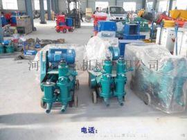 水泥注浆泵 单双缸活塞注浆泵厂家现货直销