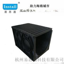成品HDPE排水沟 缝隙式不锈钢盖板