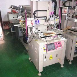 回收二手丝印机半自动丝网印刷机