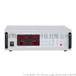 深圳变频电源厂家可编程交流电源