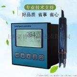 工业在线ph/ORP计氧化还原电位计