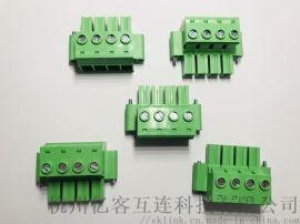 广东直销 插拔式接线端子 智能产品大电流电子连接器