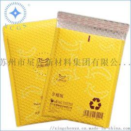 定制**服饰包装袋 镀铝膜复合气泡袋 防潮缓冲袋