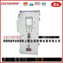 90KW变频器防爆正压柜大功率布袋除尘专业配套