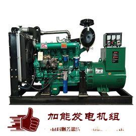 广西玉林柴油发电机厂家 100kw-4000kw