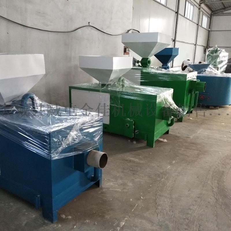 河北省烘干用 生物质热风炉 生物质燃烧机金佳机械
