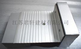 南京变形缝厂家加工地面F-WM型铝合金地面变形缝