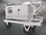 航空地面電源|400HZ航空電源車
