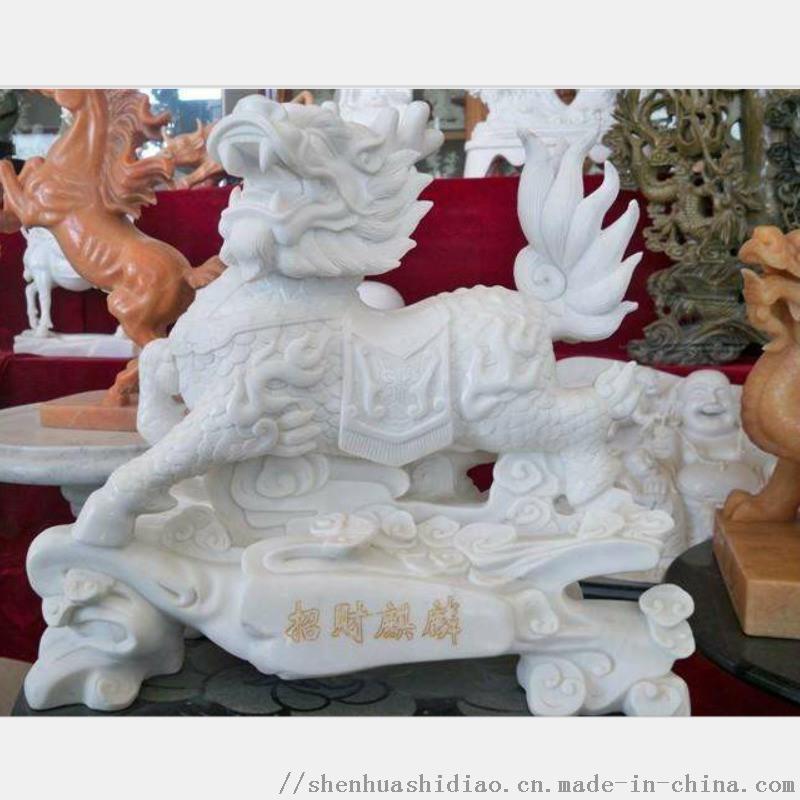 神画厂家提供大门口摆件小石雕麒麟石麒麟