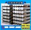Y15Pb易切削结构圆钢棒料Y15PB环保钢材