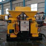 河北邯郸现货供应湿式混凝土喷射机组
