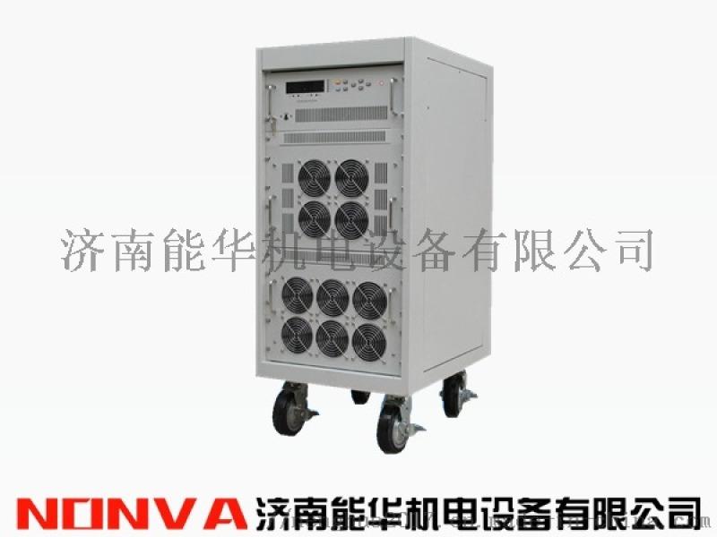 500HZ变频电源 高频电源 稳频稳压电源