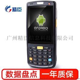 精臣PDA 固定资产数据采集器 AMS盘点机