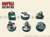 广东时利和精密机械零件加工