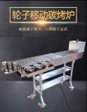 新型木炭烧烤炉 户外烧烤炉碳烤炉 可折叠烧烤架