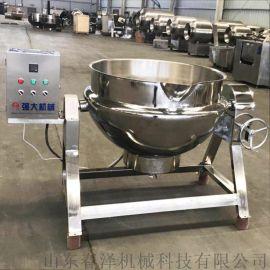 电加热304不锈钢带搅拌夹层锅