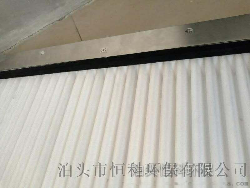 耐酸鹼型 塑燒板除塵器