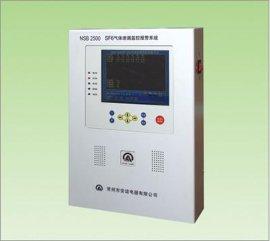 SF6气体泄漏监控报 系统(ASM-5000B)
