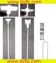 各种全四氟乙烯一字叶片、十字叶片搅拌棒