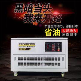 大泽动力TOTO25低噪音汽油发电机现货供应