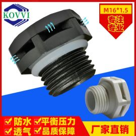 M16*1.5防水透气阀户外灯具led呼吸器IP67双向防尘除雾气厂家直销